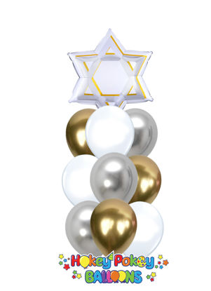Picture of Star of David Balloon Bouquet of 10